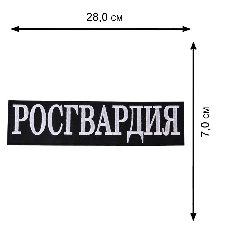 """Толстовка с капюшоном и вышивкой """"Росгвардия"""""""