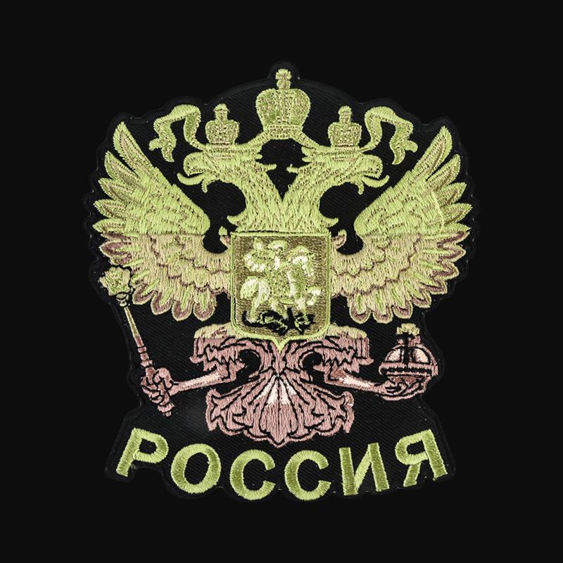 Статусная толстовка с вышитым Двуглавым Орлом.