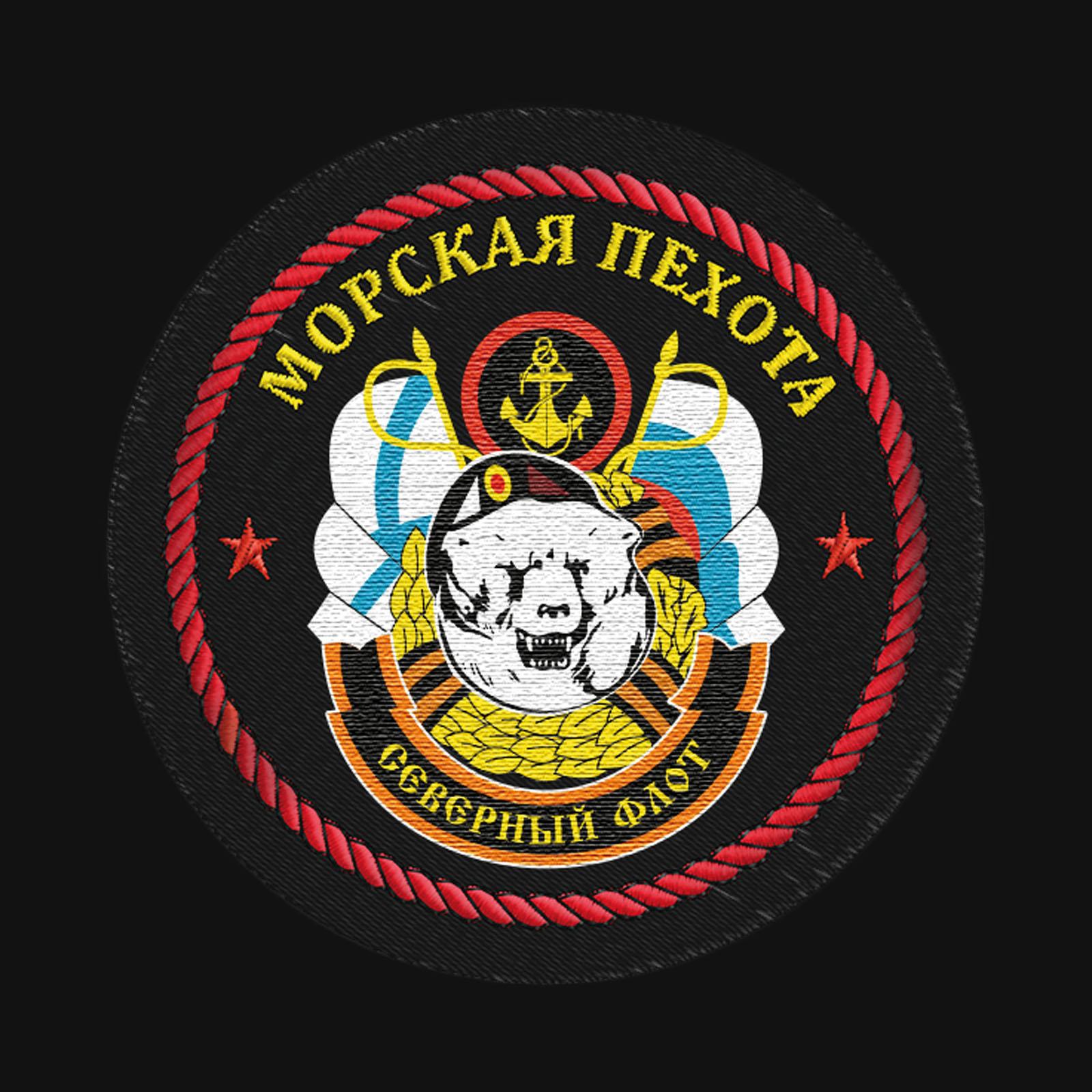 Толстовка с шевроном Морской пехоты Северный флот