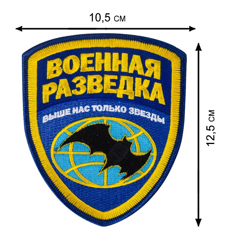 Военная толстовка с капюшоном и символикой РАЗВЕДКИ