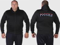 Патриотическая толстовка с капюшоном и триколорной вышивкой РОССИЯ.