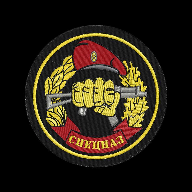 Милитари толстовка на молнии Спецназ Росгвардии.