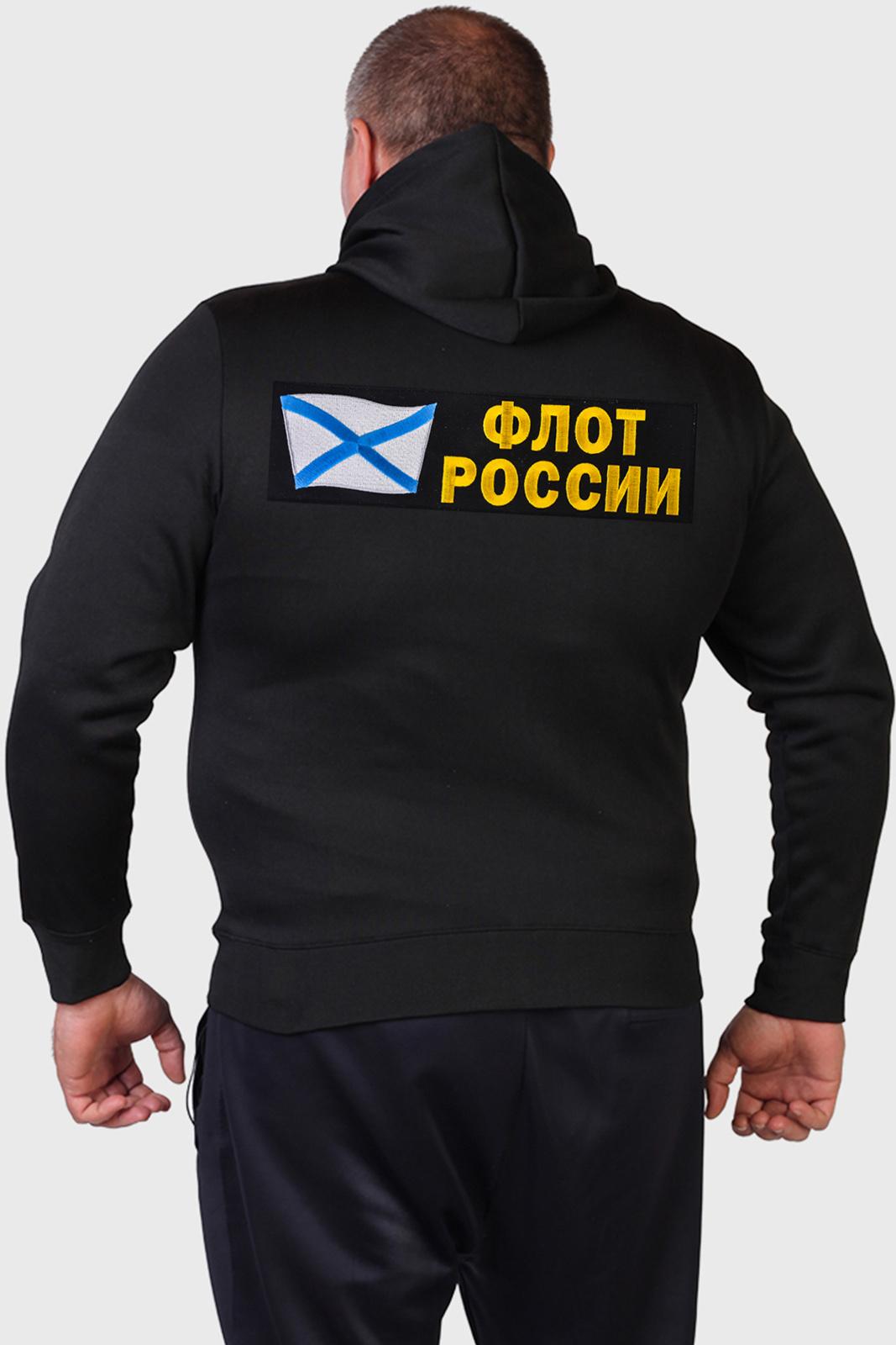 3341e665bf77 Мужская кофта-толстовка в дизайне Флота РФ.