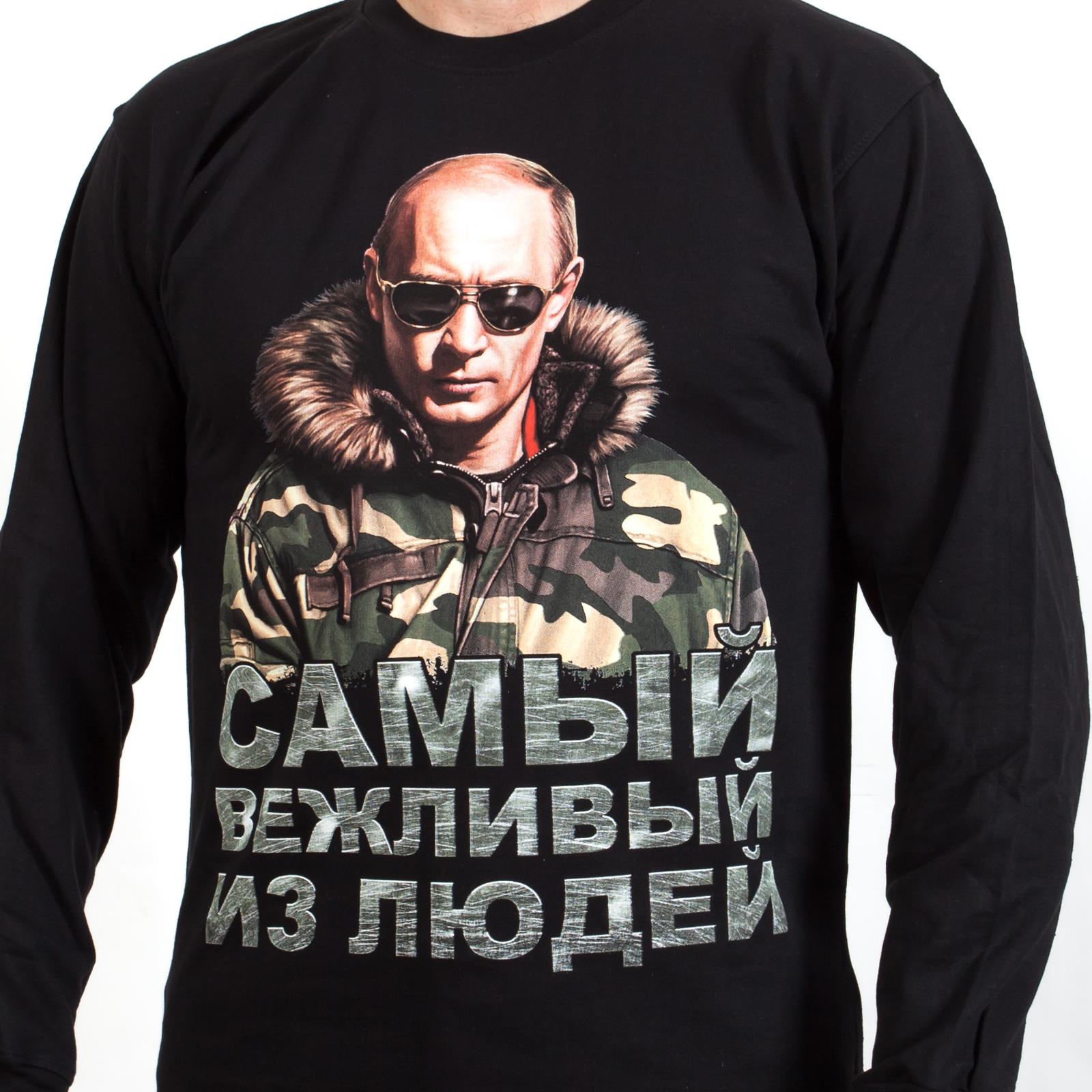 """Свитшот """"Путин в очках"""""""