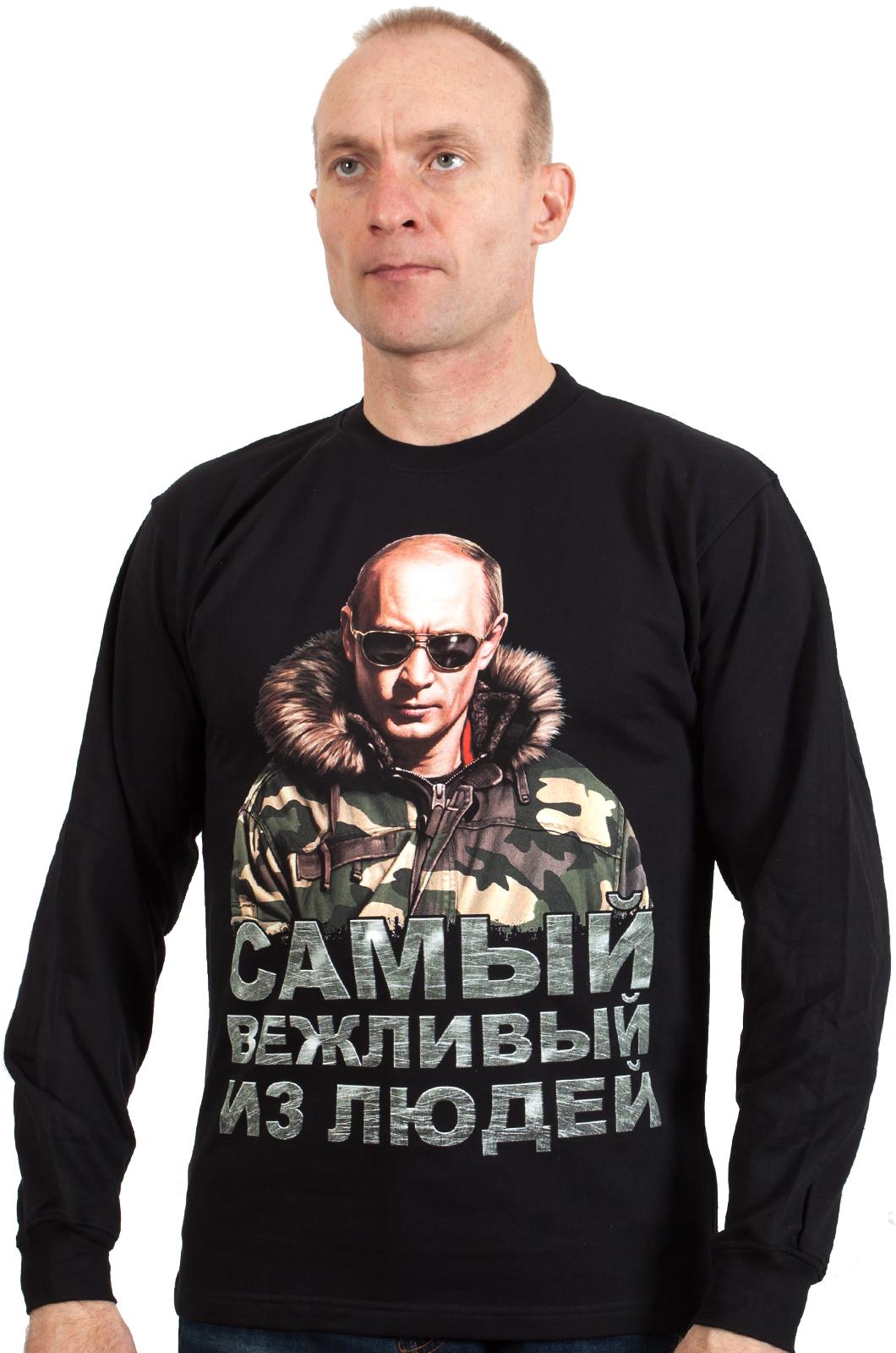 Толстовки с Путиным - стильный дизайн + все размеры