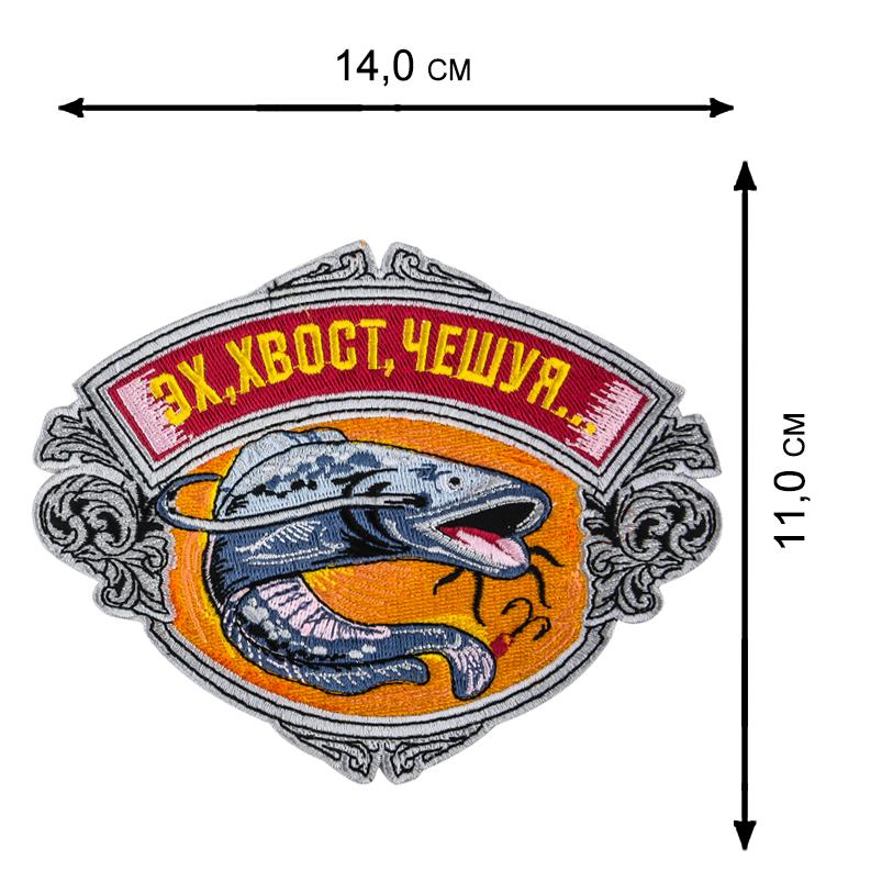 Классическая мужская толстовка в рыбацком дизайне.