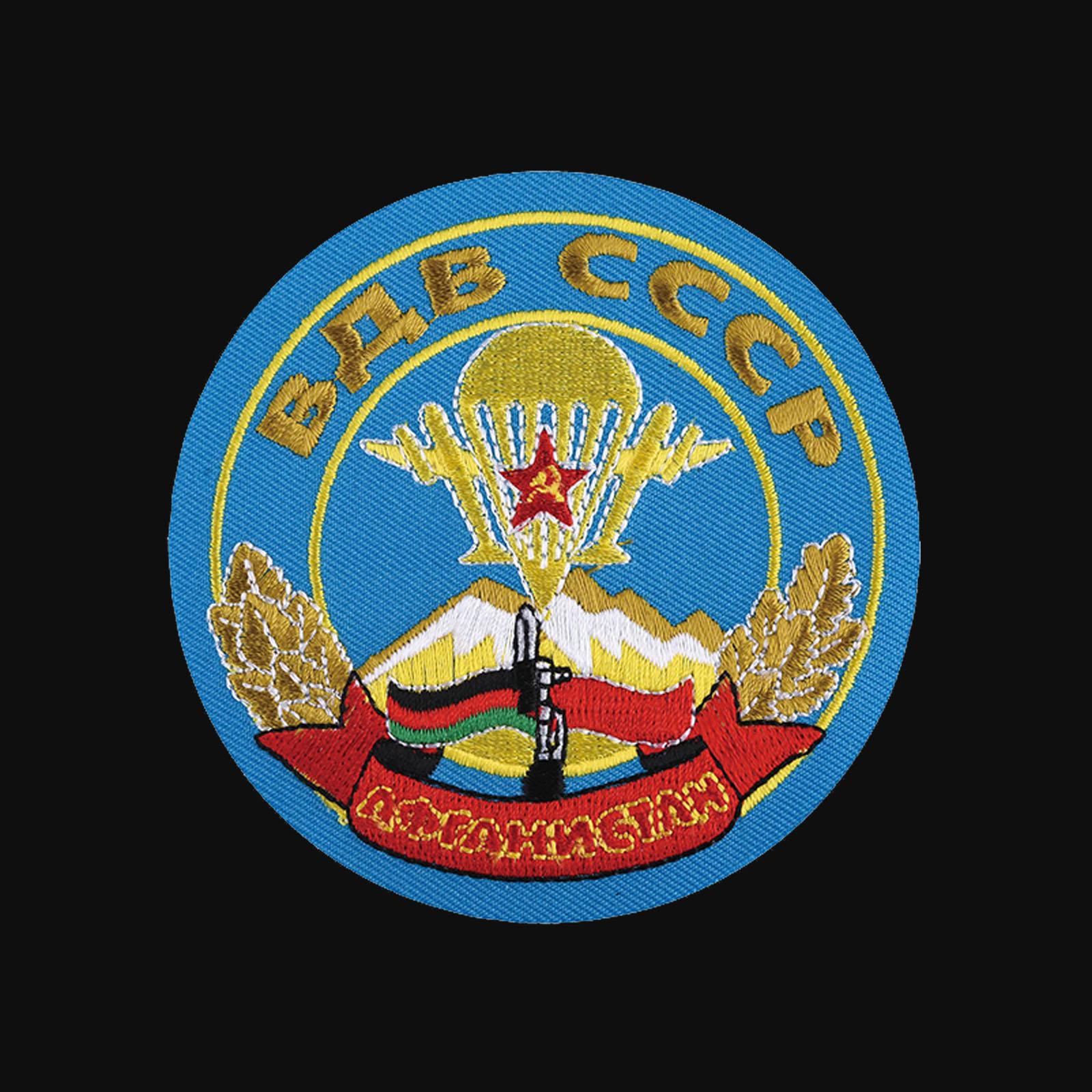 Десантная толстовка с шевроном ВДВ СССР, Афганистан