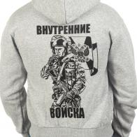 Толстовка «Внутренние Войска» серая