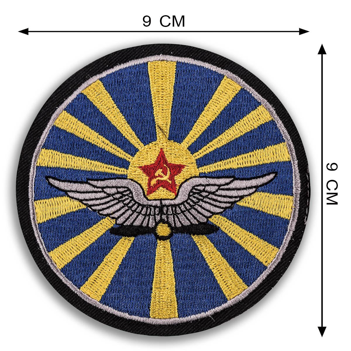 Мужская военная толстовка с шевроном ВВС СССР.