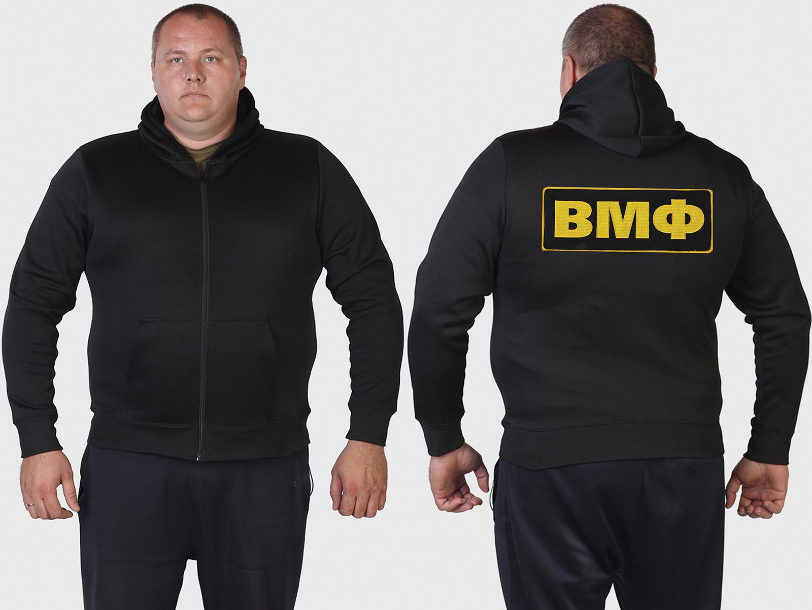 Черная мужская толстовка с вышивкой ВМФ.