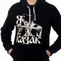 Толстовка «Я Казак» чёрная