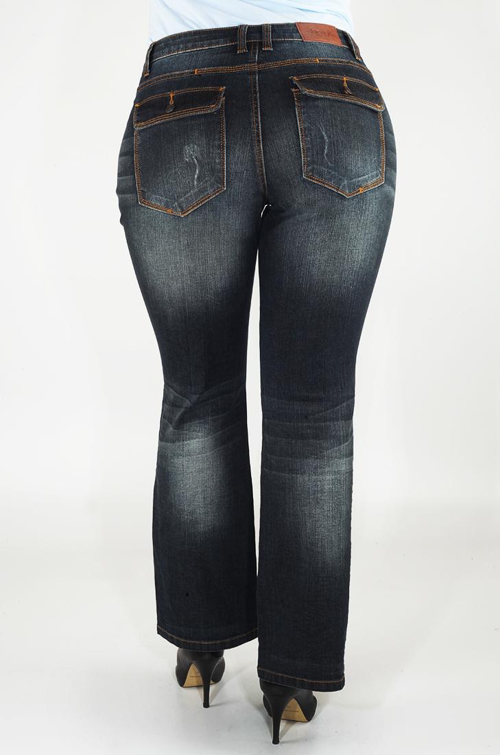 Тонко состаренные женские джинсы от Sheego Denim® (Германия). Эксклюзивная в России модель!