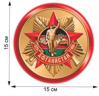 """Топовая автомобильная наклейка """"Афганистан 1979-1989"""""""