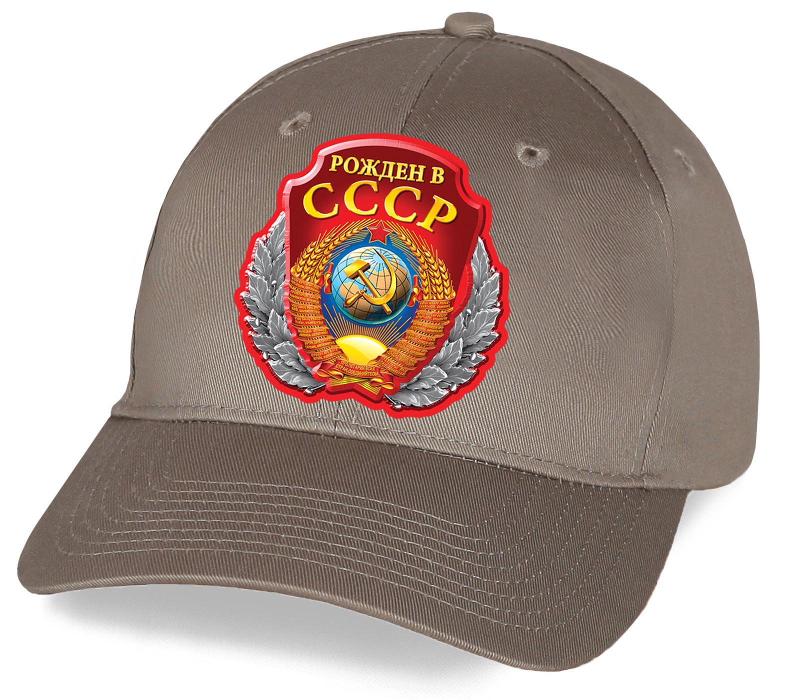 Топовая бейсболка для рожденных в СССР купить в подарок