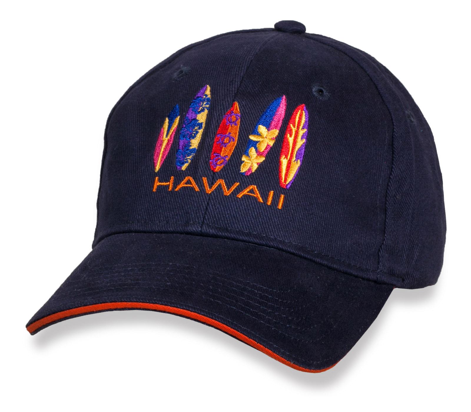 Топовая бейсболка Hawaii.