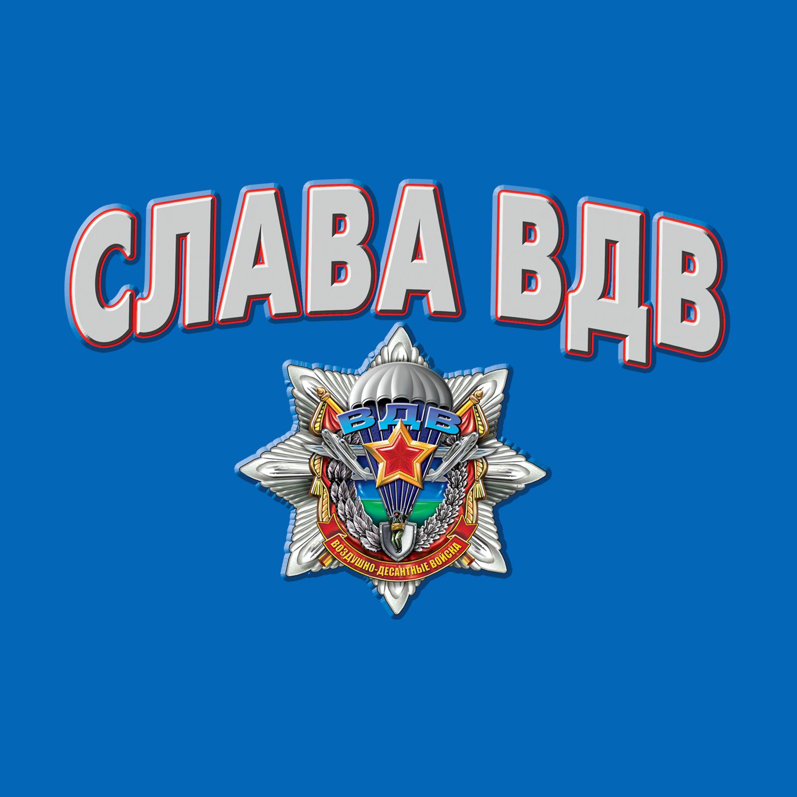 """Топовая футболка десантника """"Слава ВДВ"""" - купить в розницу"""