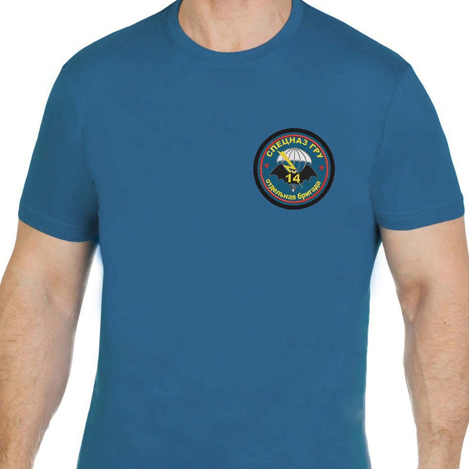 """Топовая футболка с нашивкой """"14 бригада Спецназ ГРУ"""""""