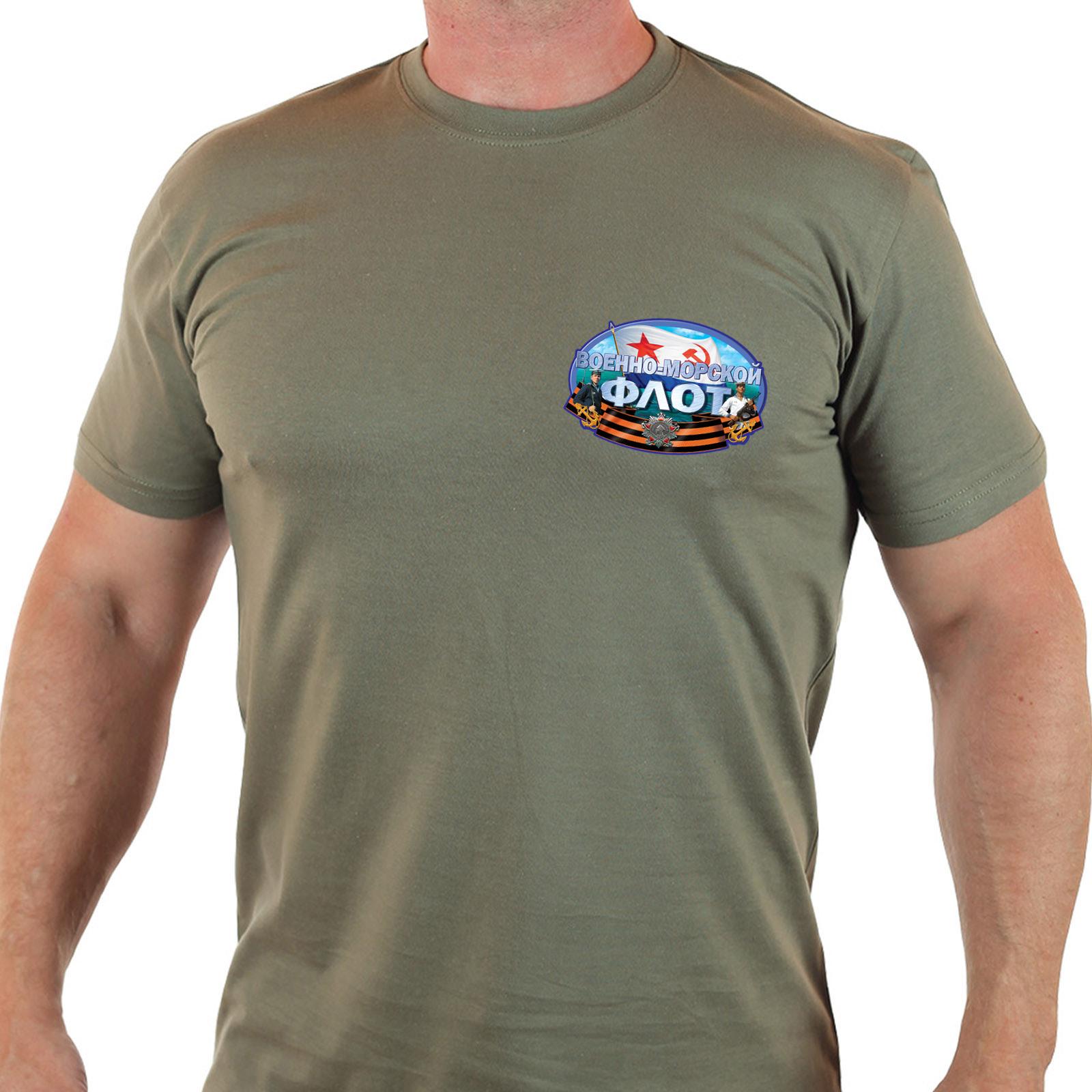 """Топовая футболка """"Военно-морской флот"""""""
