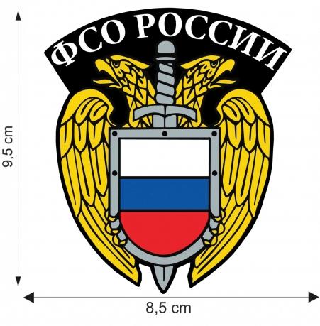 Топовая картинка для сублимации ФСО России