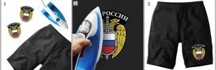 Топовая картинка для сублимации ФСО России - заказать выгодно