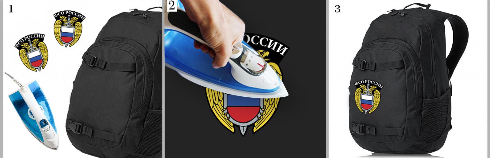 Топовая картинка для сублимации ФСО России - заказатьонлайн