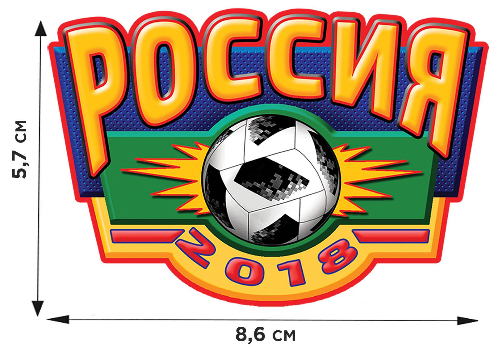 Купить топовую картинку для сублимации Россия оптом и в розницу