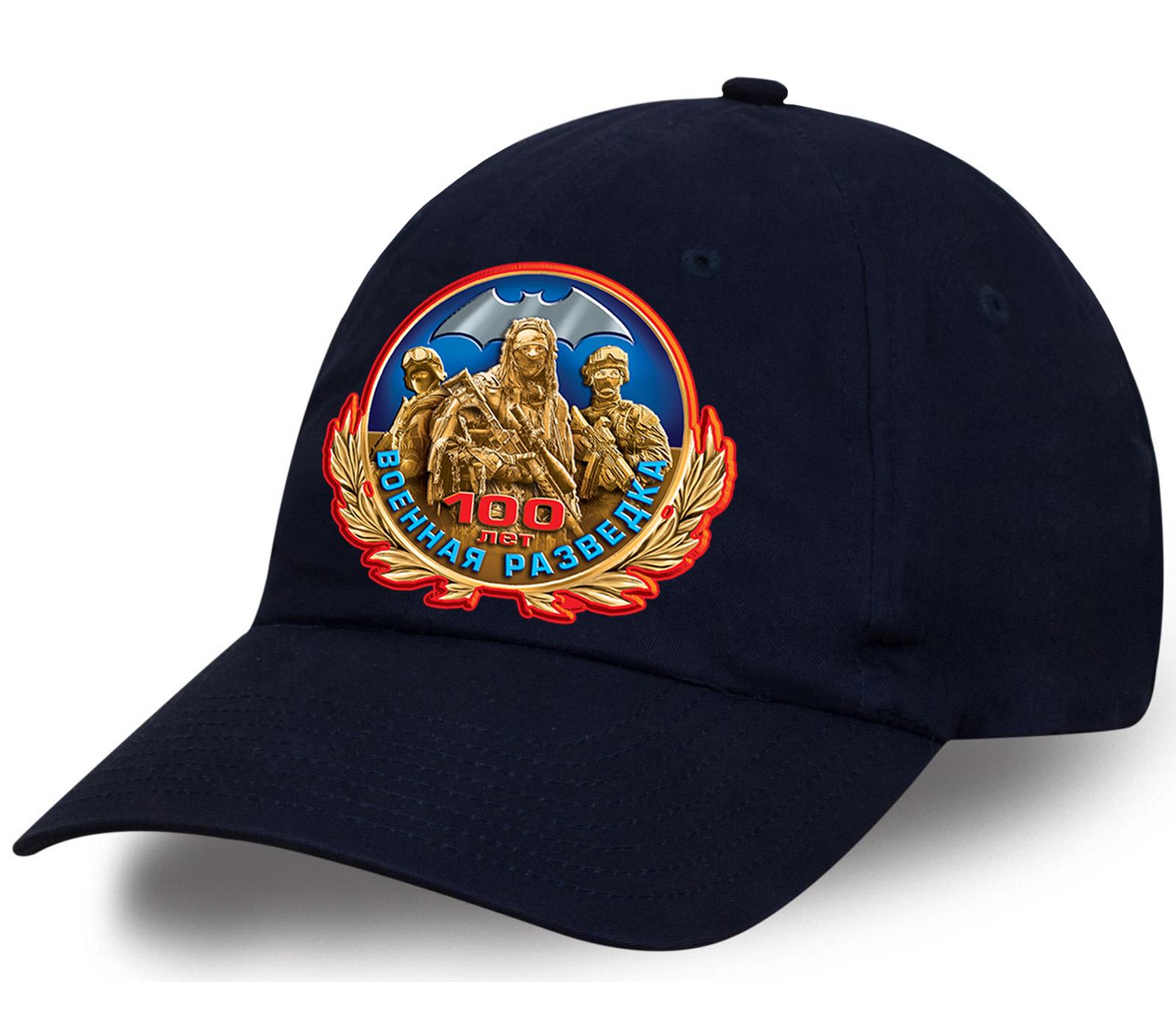 Топовая мужская бейсболка с юбилейным принтом авторского ордена 100 лет Военной разведки отличный подарок крутым парням. Лимитированная серия