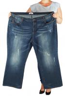 Топовые джинсы Sheego® из Германии. Для красавиц любых форм!
