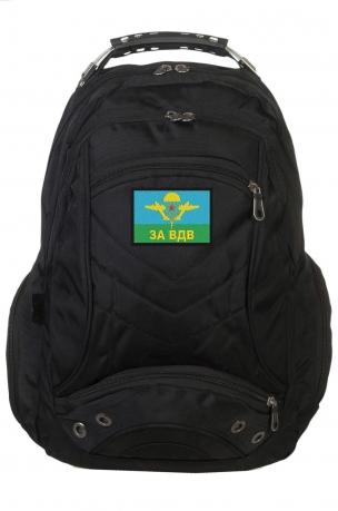 Топовый городской рюкзак с нашивкой За ВДВ