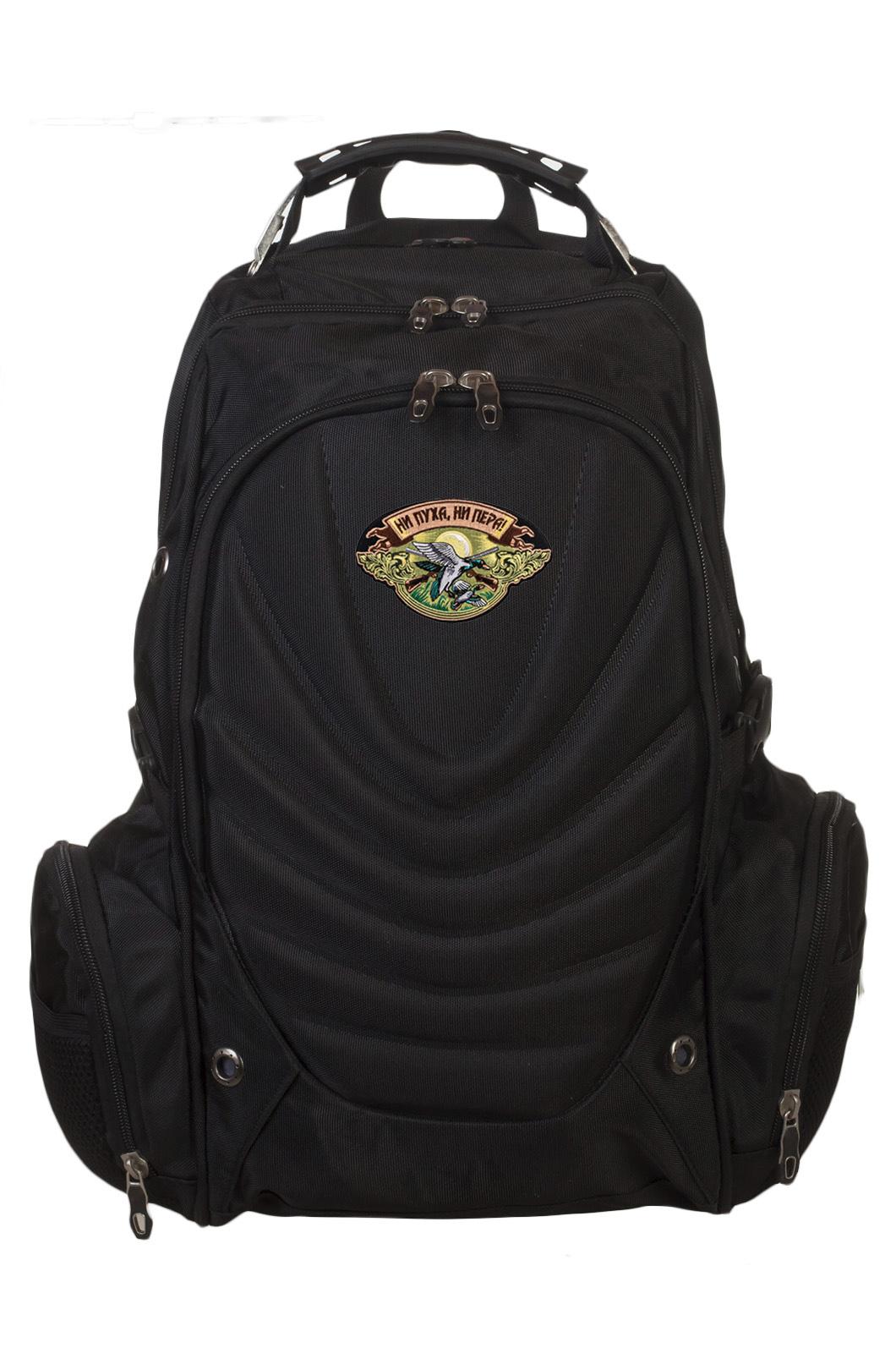 Топовый городской рюкзак с охотничьей нашивкой Ни пуха, ни пера!