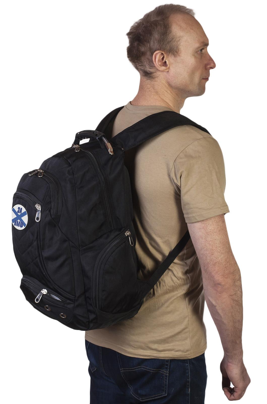 Заказать топовый городской рюкзак с шевроном ЗА ВМФ