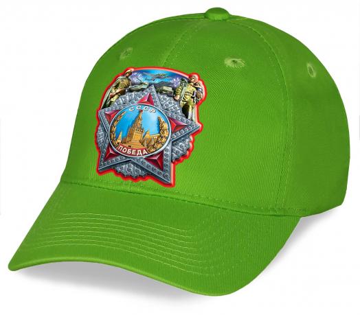 Топовый подарок к 9 Маю – уникальная хлопковая кепка с дизайнерским принтом Ордена Победы по самой низкой цене. Патриотический презент для ветеранов!