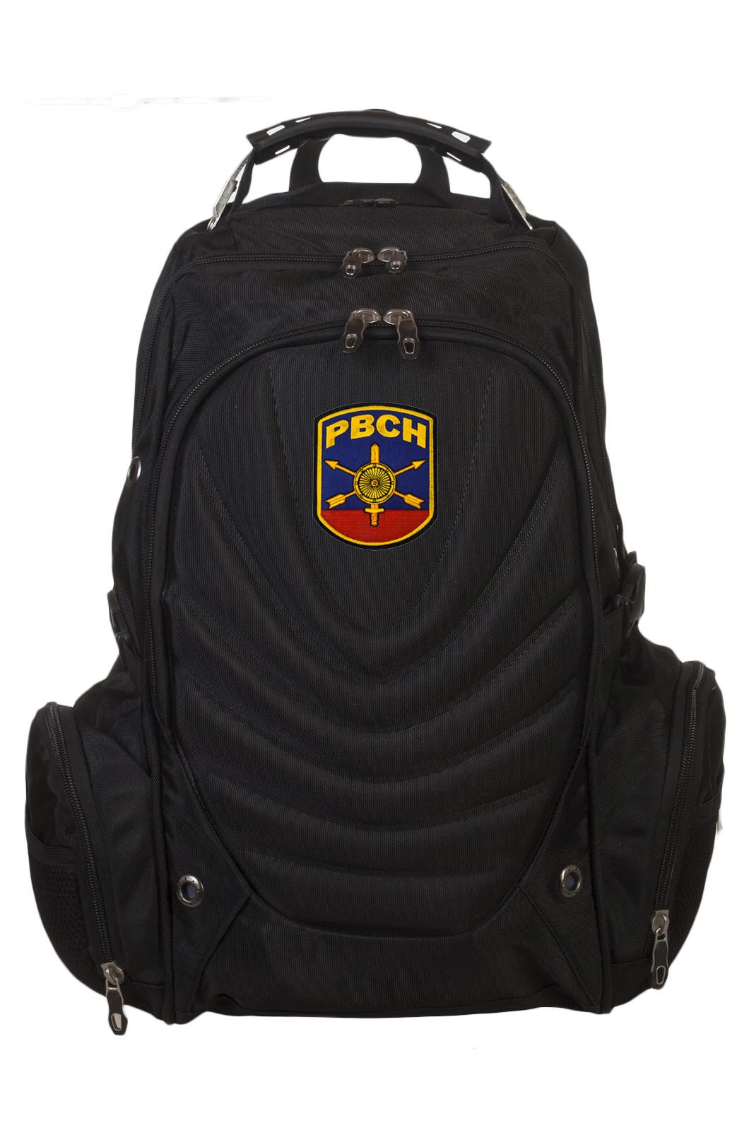 Топовый рюкзак с оригинальной нашивкой РВСН