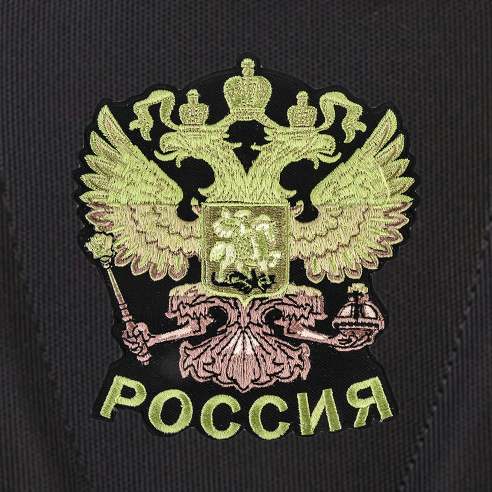 Топовый рюкзак с Российским Гербом купить выгодно