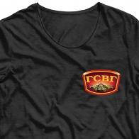 Купить топовый термотрансфер на футболку ГСВГ