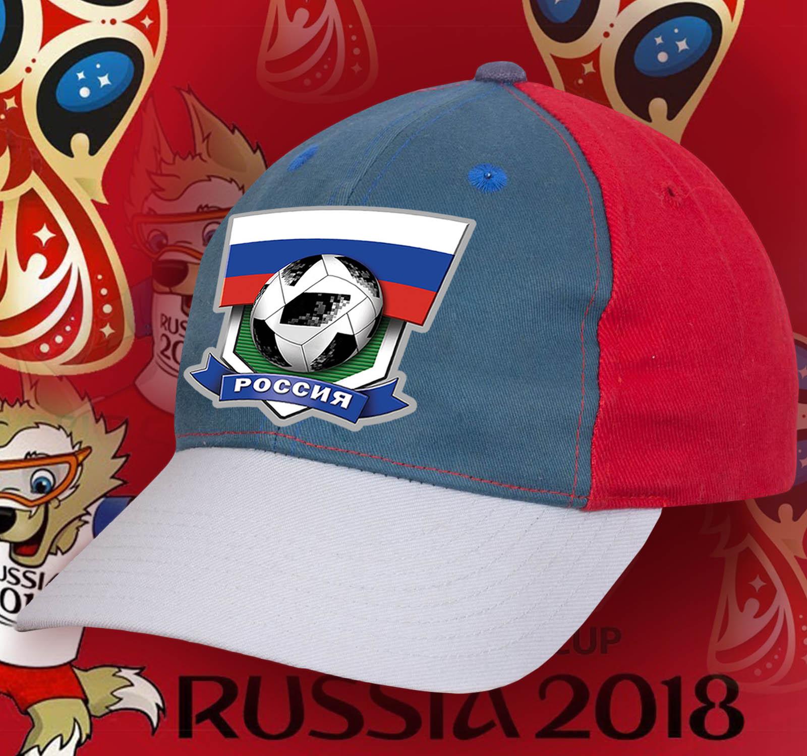 Трехцветная бейсболка Россия.