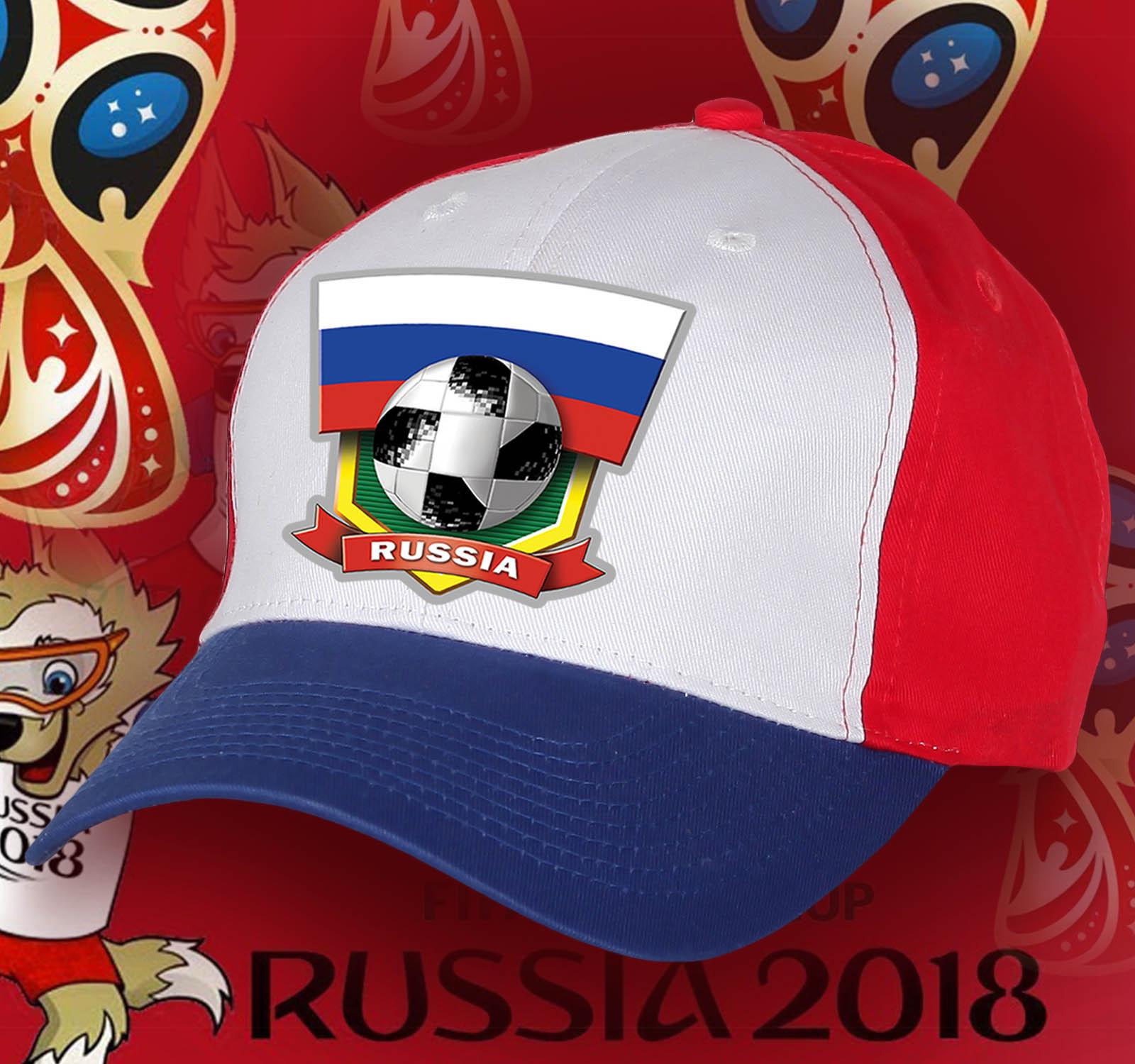 Трехцветная футбольная кепка Россия