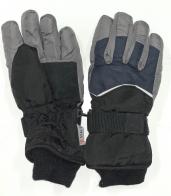 Трехцветные теплые перчатки с манжетами