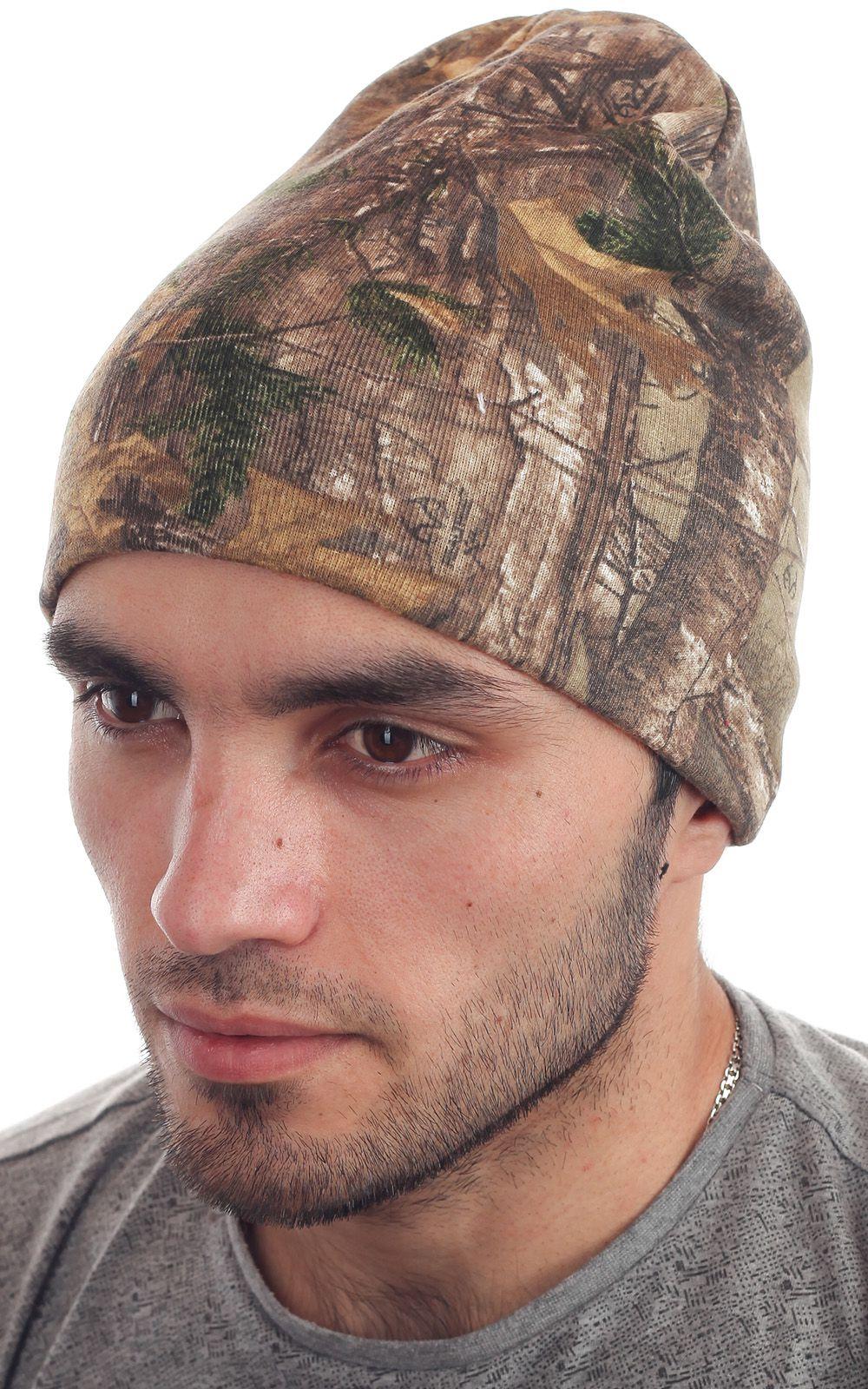 Трендовая мужская шапка-носок из камуфляжа Realtree - вид сбоку