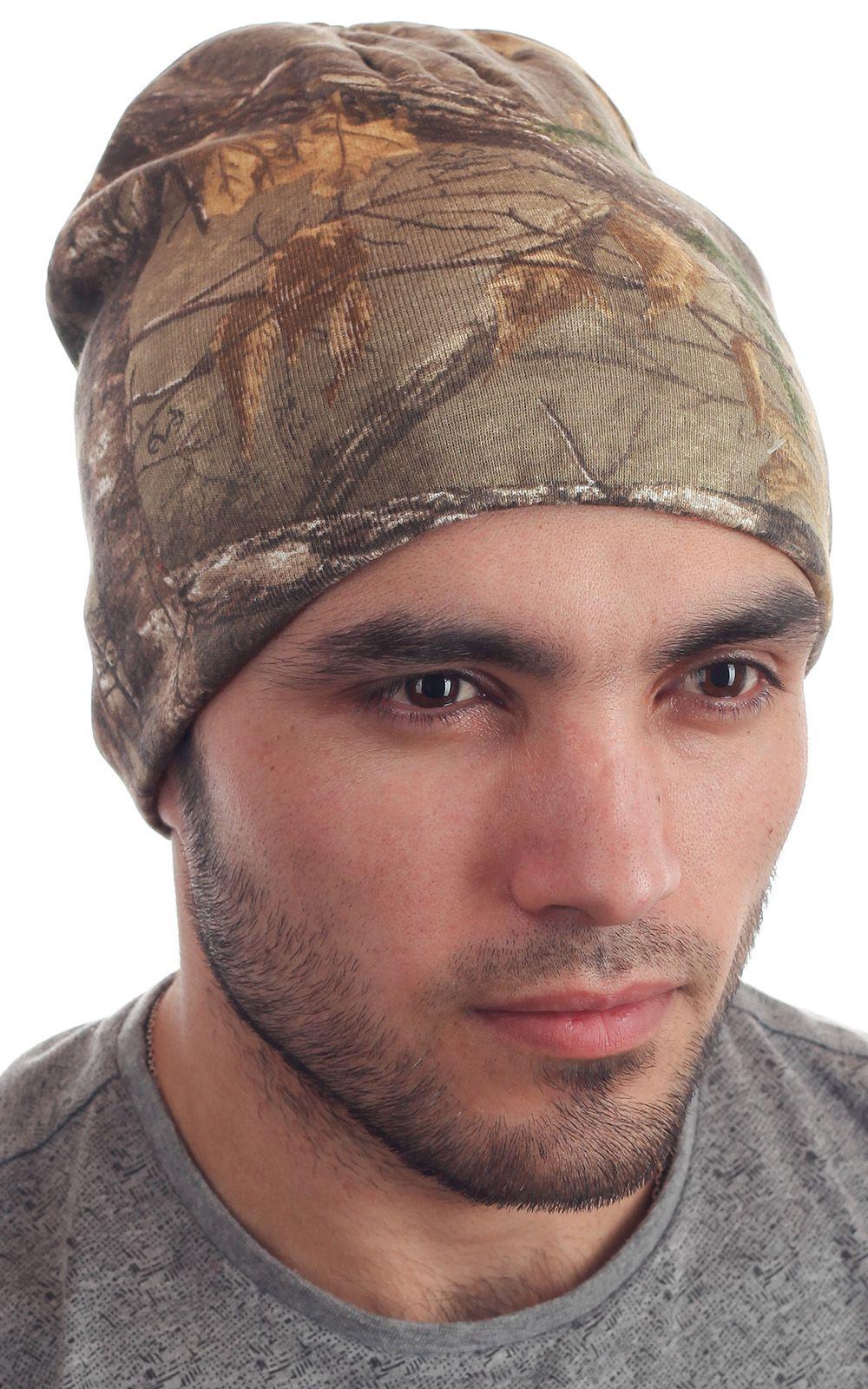Трендовая мужская шапка-носок из камуфляжа Realtree