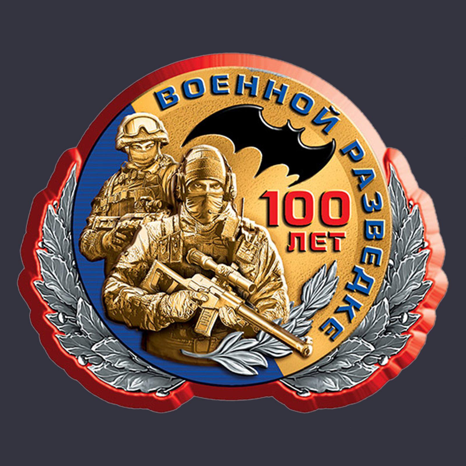 Купить трендовую темно-синюю бейсболку с термонаклейкой 100 лет Военной Разведке оптом выгодно