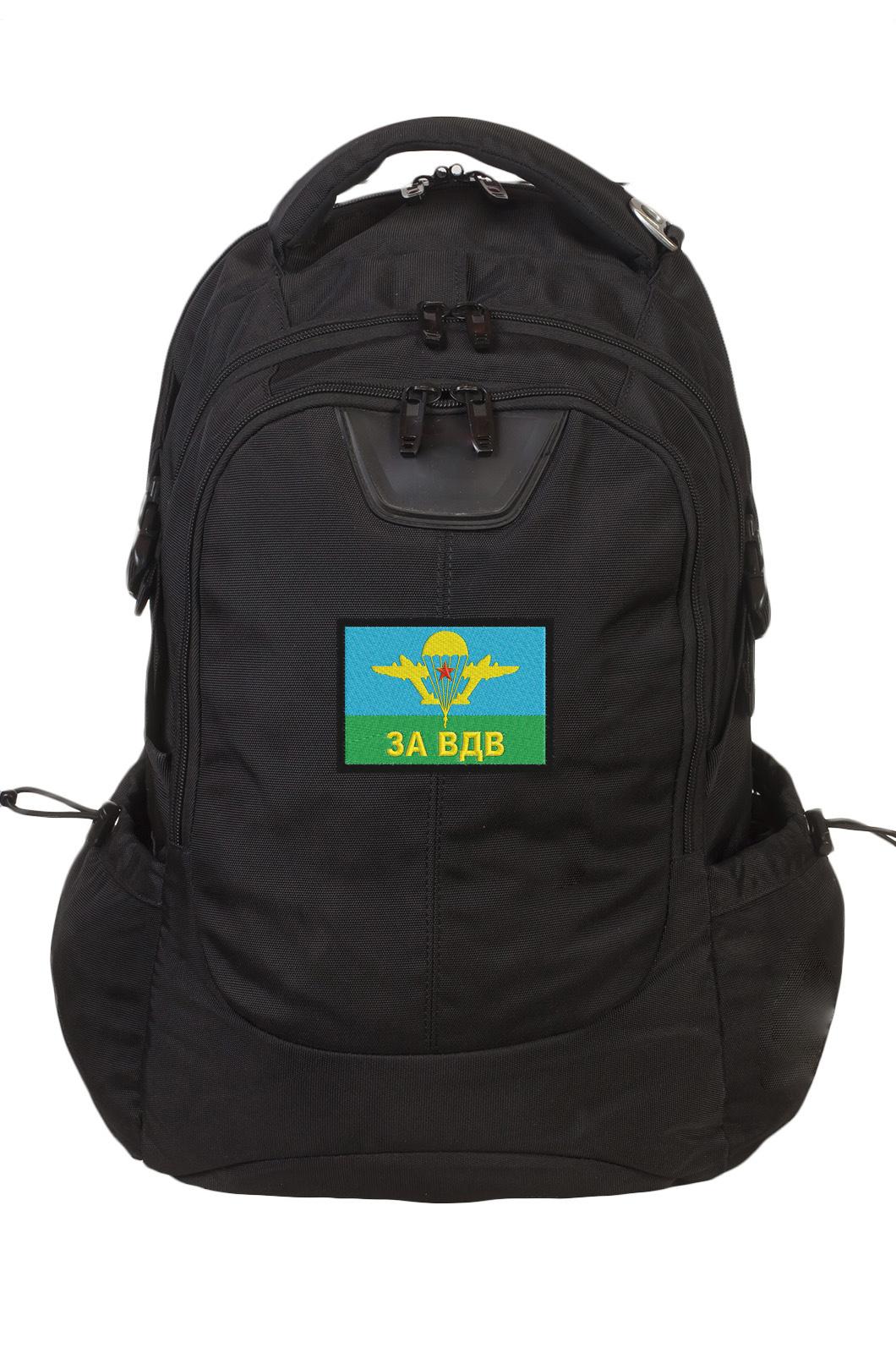 Трендовый надежный рюкзак с в нашивкой За ВДВ 29 л