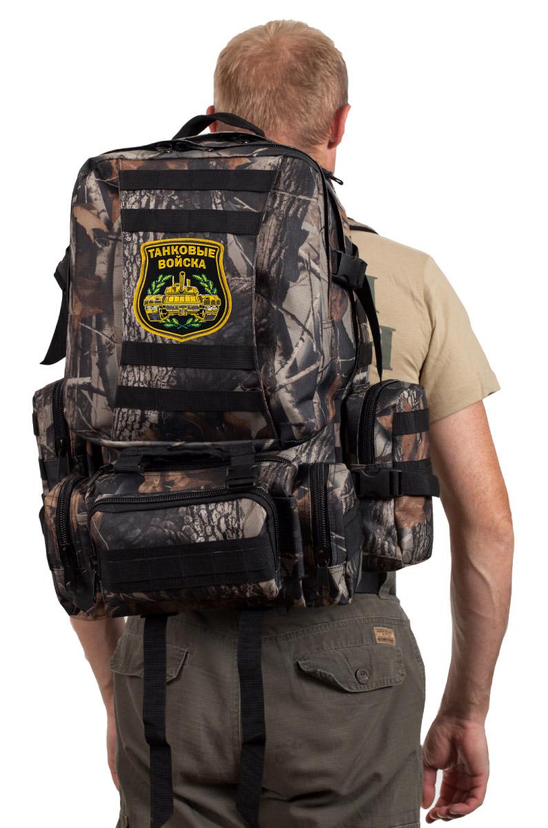 Трендовый практичный рюкзак с нашивкой Танковые Войска