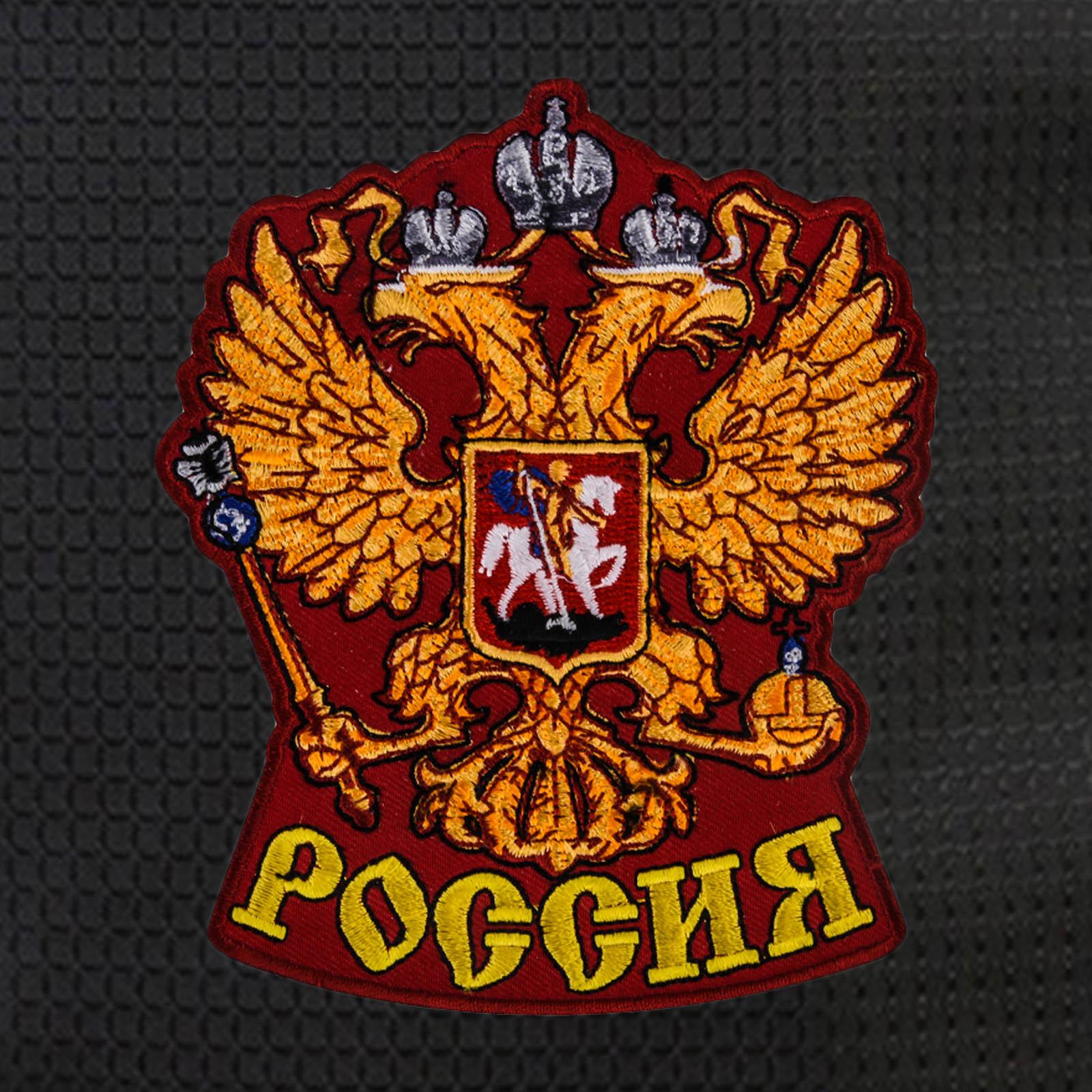 Трендовый рюкзак Россия.