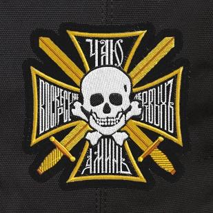 Трендовый удобный рюкзак с нашивкой Знак Генерала Бакланова