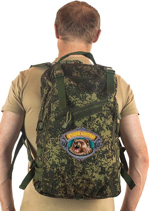 Трендовый вместительный рюкзак с нашивкой Лучший Охотник