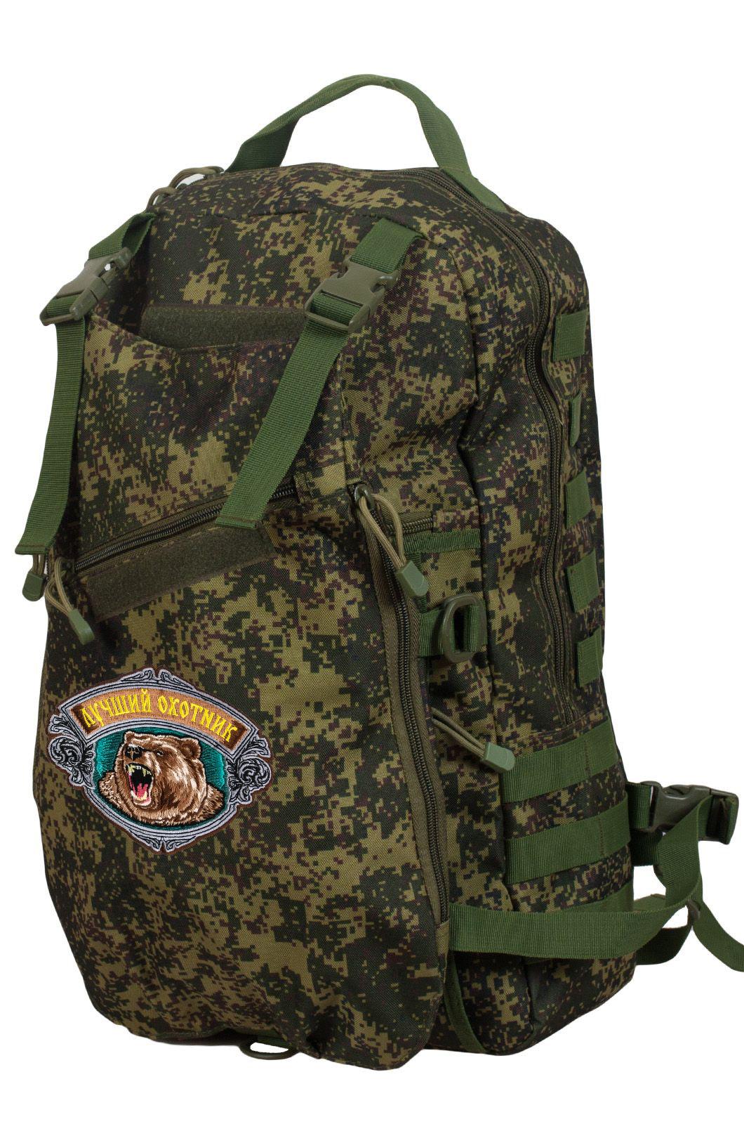 Купить трендовый вместительный рюкзак с нашивкой Лучший Охотник в подарок любимому