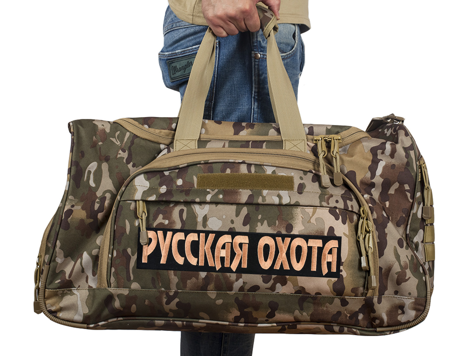 Купить тревожную полевую сумку 08032B с нашивкой Русская Охота по специальной цене