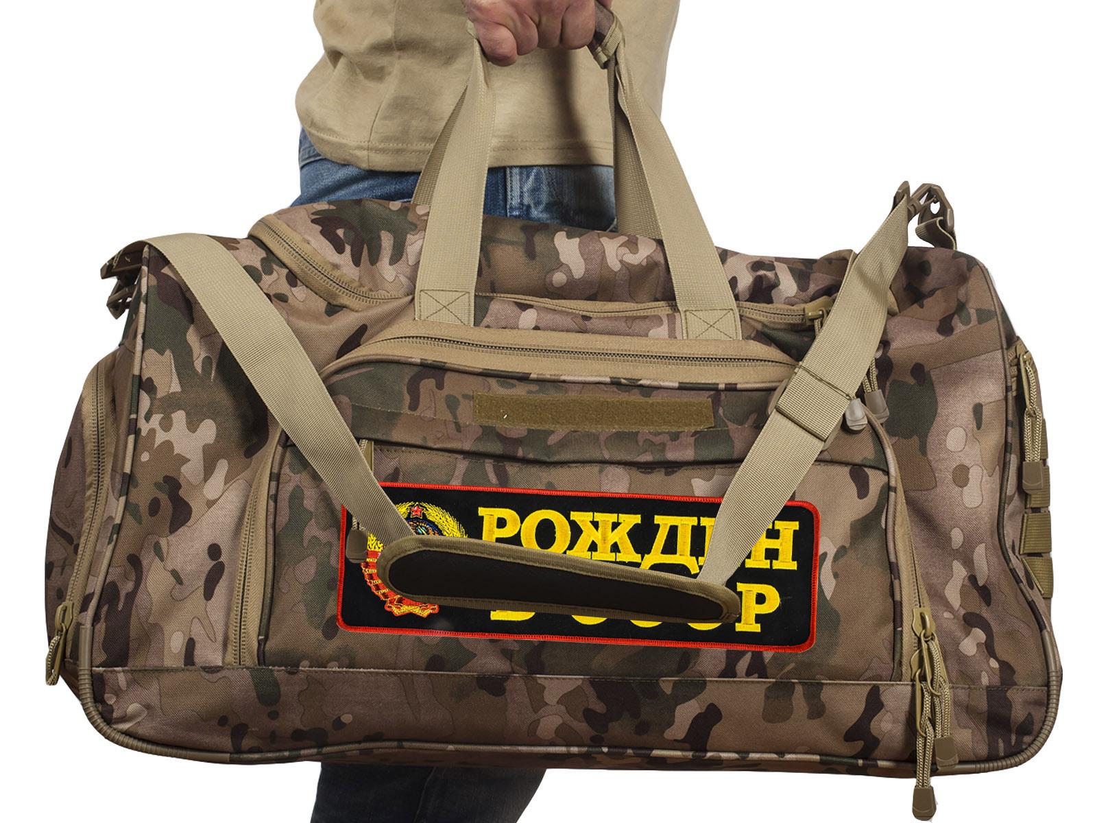 Купить Тревожную сумку 08032B Multicam Рожден в СССР по лучшей цене