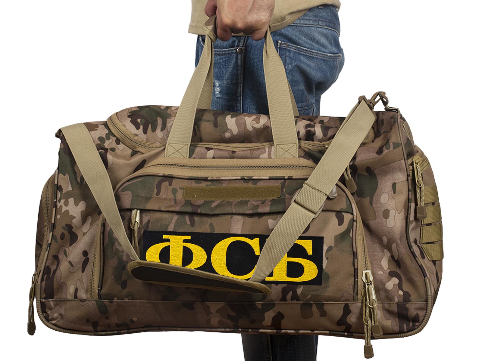 Купить тревожную сумку 08032B Multicam с нашивкой ФСБ по выгодной цене